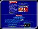www.tackmix.com/seven/index.cgi